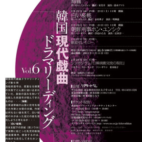 2013Vol.6